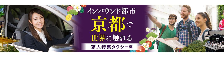 日本最大級の求人検索エンジン「スタンバイ」