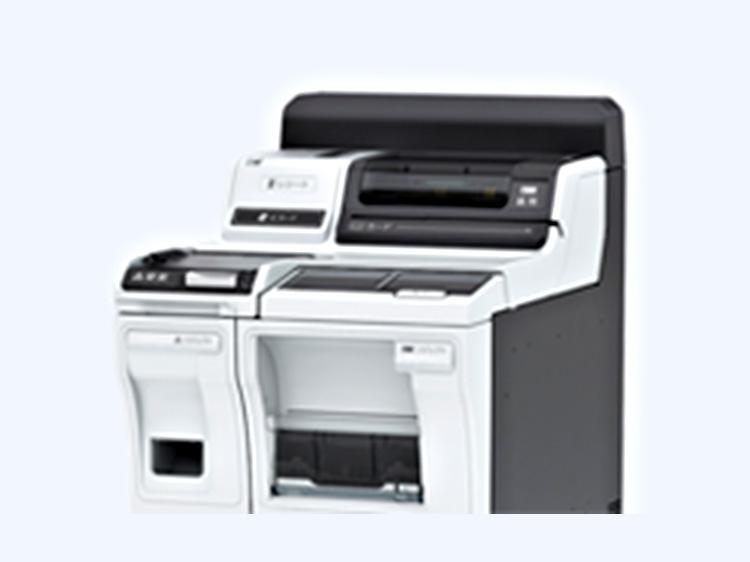 現金入金機 DSS-500