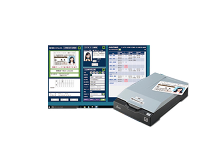 免許証リーダー ID確認システムDL